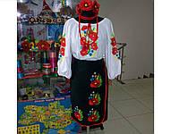 Национальный костюм, женская вышиванка и плахта с маками