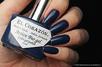 Лечебный цветной био гель El Corazon 423/297 El Corazon без сушки под лампой