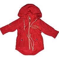 Куртка-парка Богдан детская для мальчика, 92 р