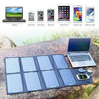 Зарядное устройство на солнечных панелях Allpowers 28W для зарядки ноутбуков и другой техники