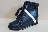 Демисезонные ботинки на девочку Сникерсы ТМ Tom.m, фото 1