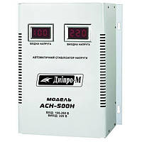 Автоматический стабилизатор напряжения настенный Дніпро-М АСН-500Н (68503001)