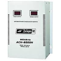 Автоматический стабилизатор напряжения настенный Дніпро-М АСН-8000Н (68503003)