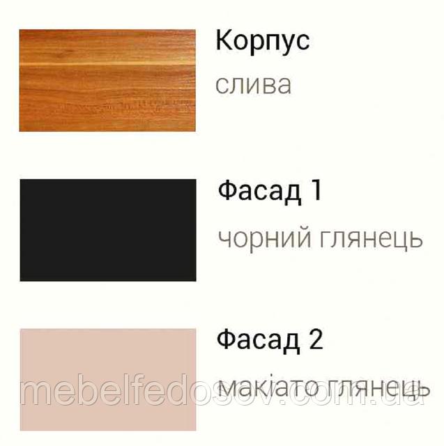 гостиная ольвия нова Сокме, цвет