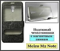 Черный Silk MC чехол-книжка для смартфона Meizu M2 Note