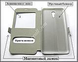 Золотистый Silk MC чехол-книжка для смартфона Meizu M2 Note, фото 3