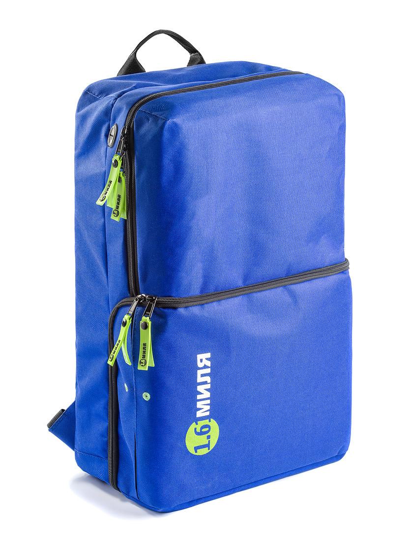 Рюкзак для ноутбука 1.61 миля.