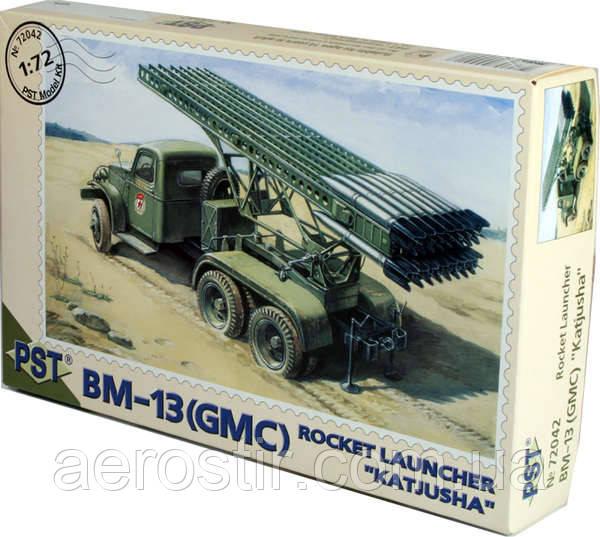 Реактивная установка 'Катюша' БМ-13 [GMC]     1\72     PST 72042