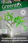Агроволокно 1,07*100м Р-50 чорне Greentex, фото 3