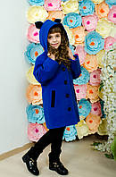 Пальто для девочки кашемировое электрик