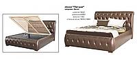 Кровать двухспальная Лагуна 1800  /  Ліжко двоспальне Лагуна 1800
