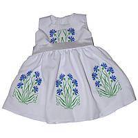 Платье Волошки детское для девочки
