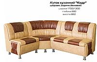 Кухонный уголок Кедр 1700 Мебель-Сервис
