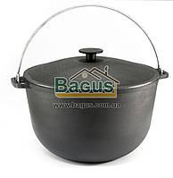 Казан чугунный туристический 8л 28см с чугунной крышкой и дужкой, посуда чугунная Биол (0708)