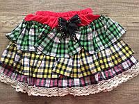 РАССПРОДАЖА!!! Всего за 85 грн летняя легкая юбочка на девочку от года до 5-ти лет
