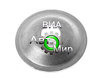 Чашка кабины подрессор.верхняя МАЗ-4370 5336-5001038-10 ОАО МАЗ