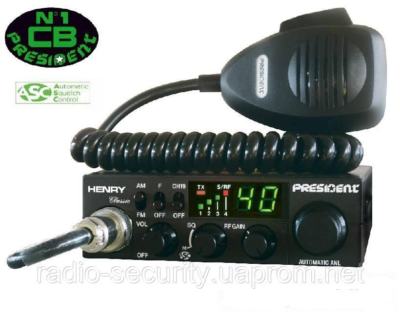 Радиостанция автомобильная President HENRY ASC 12/24
