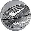 Мяч баскетбольный Nike Dominate Grey р. 7 (BB0361-012)