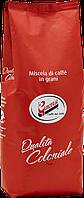 Натуральный итальянский кофе Qualita Coloniale (Колониале)