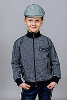Детская кофта для мальчика