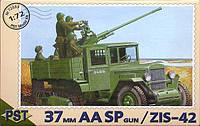 37-мм зенитная пушка 61-К на базе пулугусеничного грузовика ЗиС -42    1\72  PST 72033