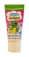 Детская гелевая зубная паста Дракоша Bubble gum 1-8 лет - 60 мл.