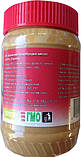 Арахісове масло (паста) JOY, з шматочками арахісу, США, 510 г, фото 2