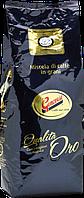 Итальянский кофе Qualita ORO (Оро)