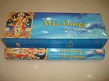 Maa Durga Darshan, фото 2