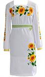 Жіноче плаття Золота осінь, фото 3