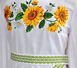 Жіноче плаття Золота осінь, фото 4