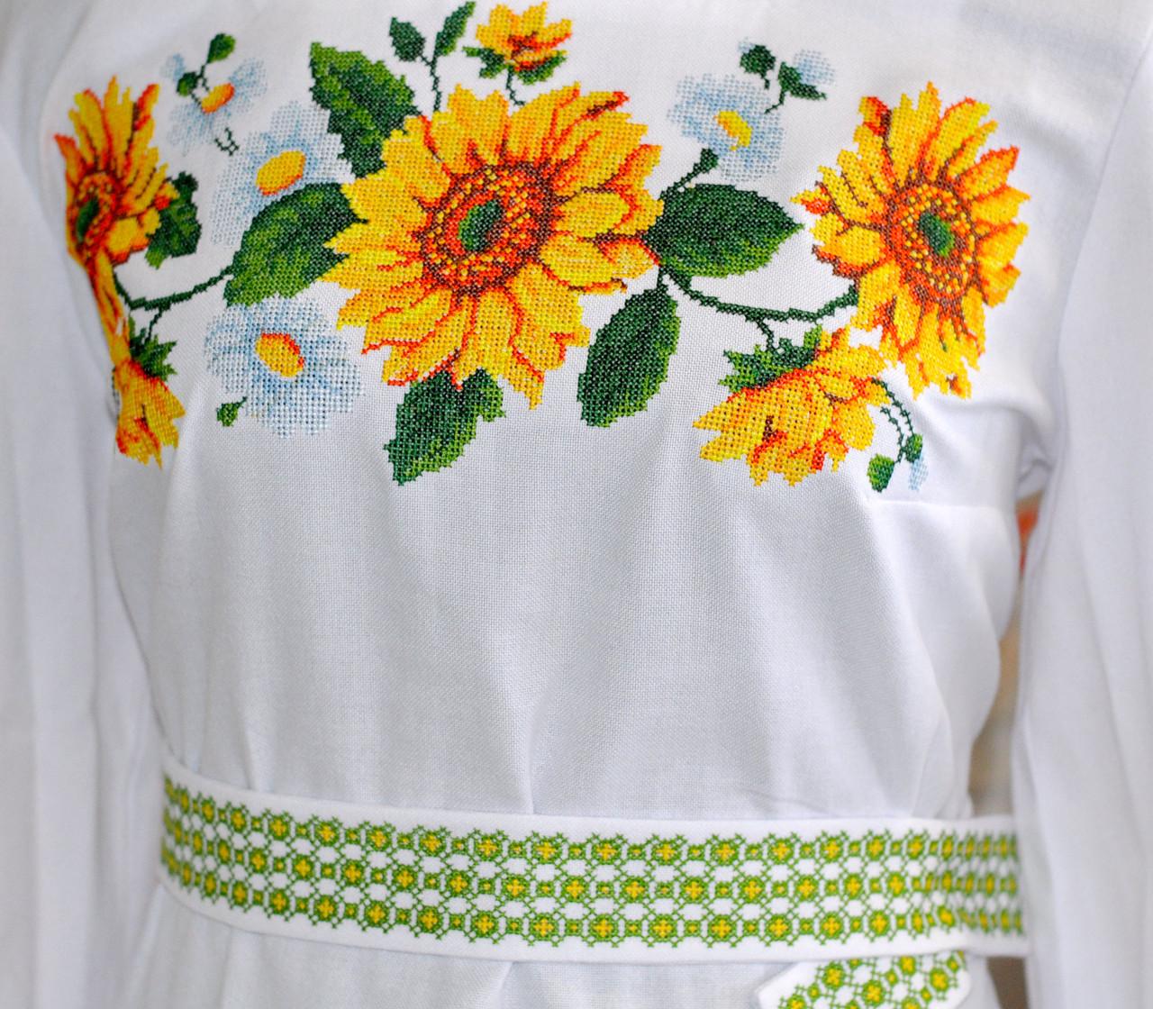 Жіноче плаття Золота осінь  продажа 1c241289ea1b8