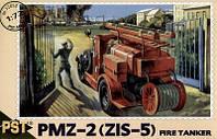 Пожарная автоцистерна ПМЗ [ЗИС-5]   1\72    PST 72052