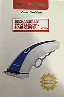 Беспроводная профессиональная машинка для стрижки Sportsman SM-621, компактная машинка для стрижки волос