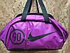 Спортивная сумка для фитнеса Nike, Найк фиолетовая