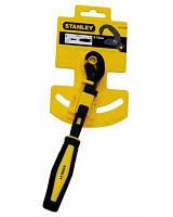 Stanley 4-87-990