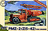 Пожарная машина ПМЗ-2 [ЗИС-42]    1\72   PST 72048