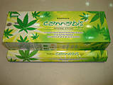 Cannabis Darshan, фото 2