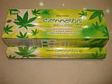 Cannabis Darshan, фото 3