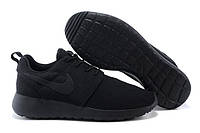 Мужские кроссовки Nike Roshe All Black(36-44 Размер)