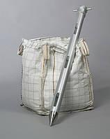 5319-1250 Пробоотборник Jumbo, алюминий, длина 250 см, открытая внутренняя трубка