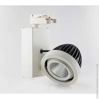 Офисно-промышленное Освещение Stvled TS10-25W-5000K