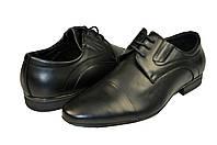 Мужские кожаные туфли на шнурках intershoes 14o594 черные   весенние