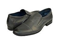 Мужские туфли кожаные  faro 528-75 серые   весенние