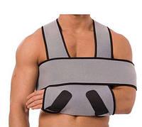 Повязка Дэзо, фиксатор плечевого сустава