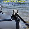 Комплект FASTen Стопорный узел для якоря с набором для установки на надувной борт пвх (ALp002)
