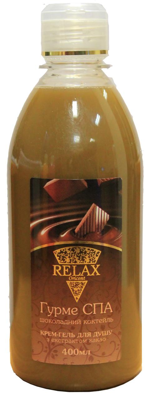 Крем-гель для душа с экстрактом какао