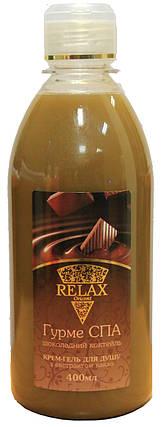 Крем-гель для душа с экстрактом какао, фото 2