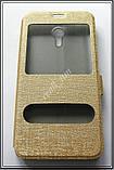 Золотистый Silk MC чехол-книжка для смартфона Meizu M2 Note, фото 6