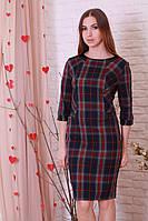 Красивое  модное деловое платье из трикотажа на шерстяной основе